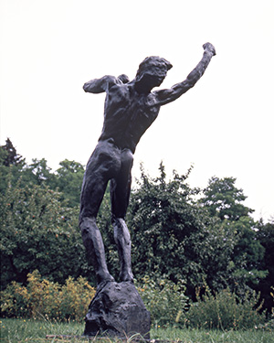 The Highjumper - Sculpture By Gerhard Juchum